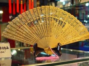 中国(海南)国际香文化产业博览会