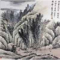 秋山平远图 现代名家山水画