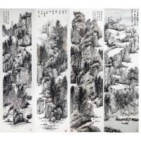 张永华 名家国家收藏集