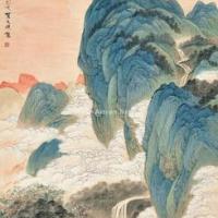 香港蘇富比春拍:贺天健《云开日朗》668万港元刷新艺术家个人纪录
