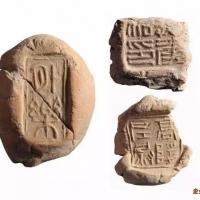 2000多年前,没有保险箱,古人用它来保密重要文件!