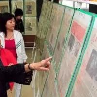 一张《京华时报》曾拍出11万元天价,你还舍得把旧报纸当废纸卖掉吗?