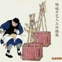 """""""没有金钢钻,别揽瓷器活""""原来说的是一门只有中国人才懂的手艺!"""