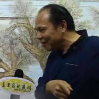 名家书画收藏精品展中国中央美术学院重点学科教授 张俊喜专访
