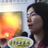 2017深圳国际艺术博览会 - 天趣当代艺术馆专访