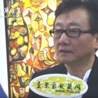 2017第6届深圳国际艺术博览会 苏亦荣专访