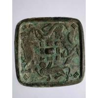 方形四瑞兽八卦铜镜  有铭文