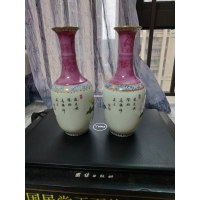 粉彩对瓶  雍正年制款
