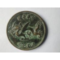 中华帝国、洪宪纪元、飞龙铜章