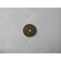 大清铜币、一文
