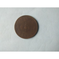 大清铜币、户部、中鄂