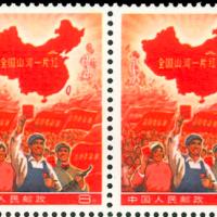 一枚邮票卖出1380万,从举国皆集邮到有价无市,邮票经历了什么?